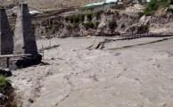 ChitralFlood-PTCL