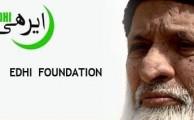 EdhiFoundation