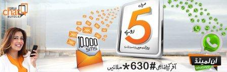 Daily-Chat-Ufone
