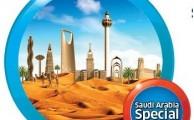 IDD-SaudiaArabia-Zong