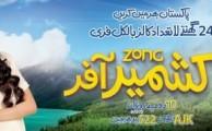 Zong-KashmirOffer