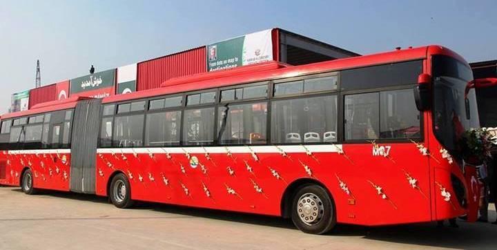 MetroBus-Lamudi