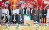 PTCL-MehfilGhazal