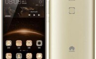 Huawei Launches a Brilliant High-end Smartphone - Huawei G8