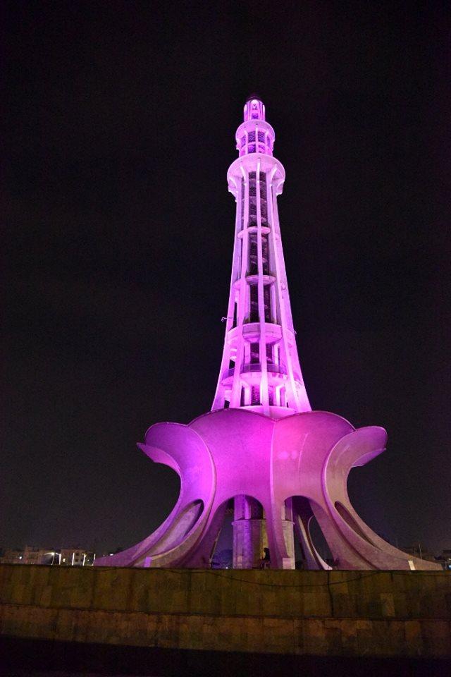 Minar-e -Pakistan Pink (Pic)