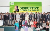 PTCL-Disruptive Technology