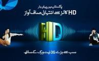 TelenorHDCall