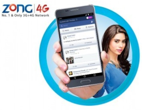 Zong-FreeBasics