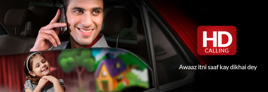 Mobilink HD Call