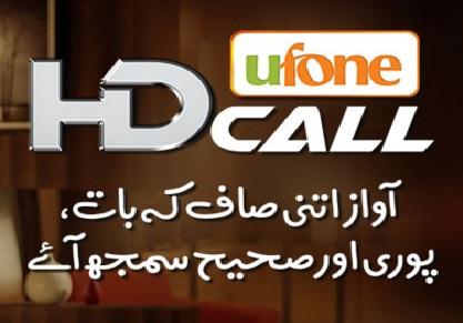 UfoneHDCall
