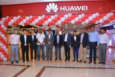 HuaweiOutlet-LHR
