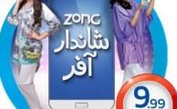 Zong-Shandaar