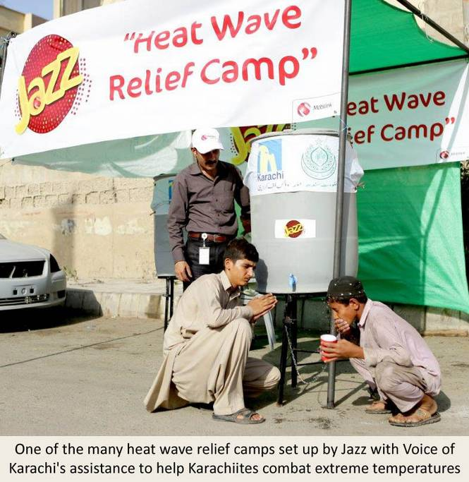 Mobilink Heat Wave Camp