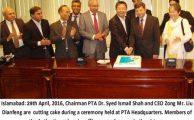 PTA-Zong-Celebration