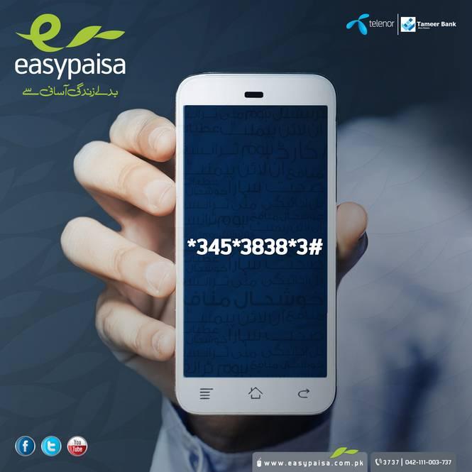 Easypaisa Credit