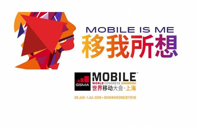 GSMAAsiaMobileAwards