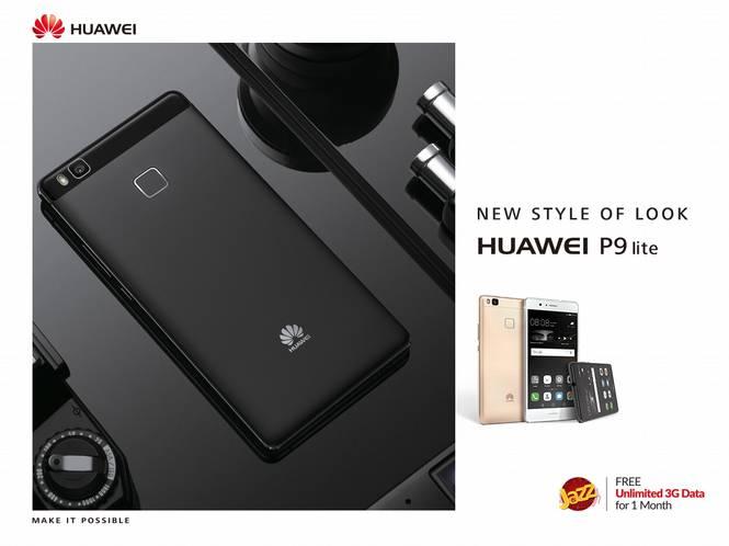 HuaweiP9Lite-Pakistan