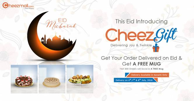 Cheezmall EIDI