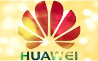 Huawei Strengthening the Image of China's Manufacturing Sector