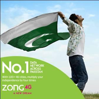 Zong 4G in 100 Cities
