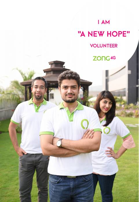 zong-anewhope