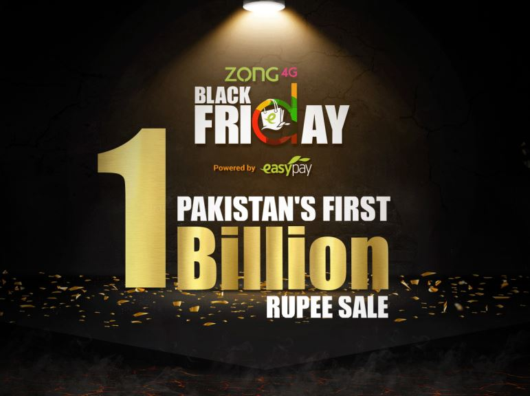 daraz-blackfriday16-1billion