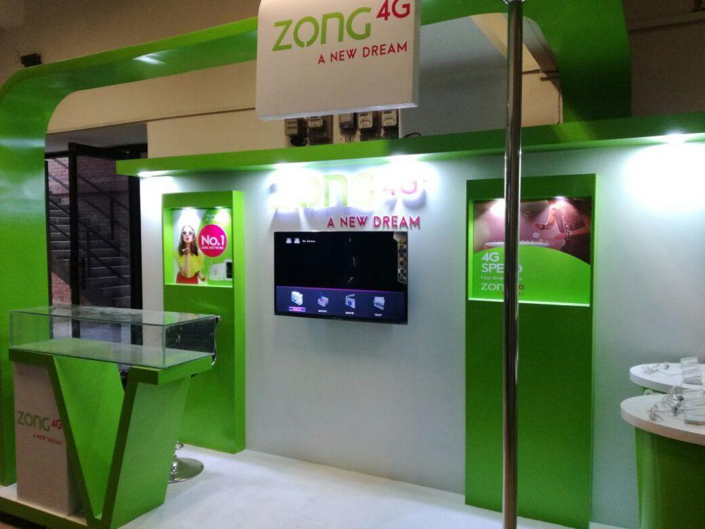 Zong-MiniCSC-LUMS