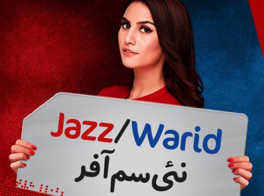 JazzWarid-NewSIM