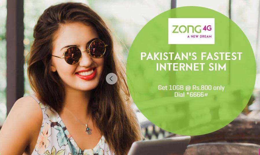 Zong4G-Girl