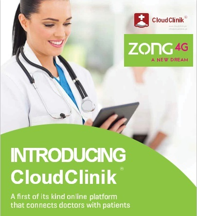 CloudClinikZong