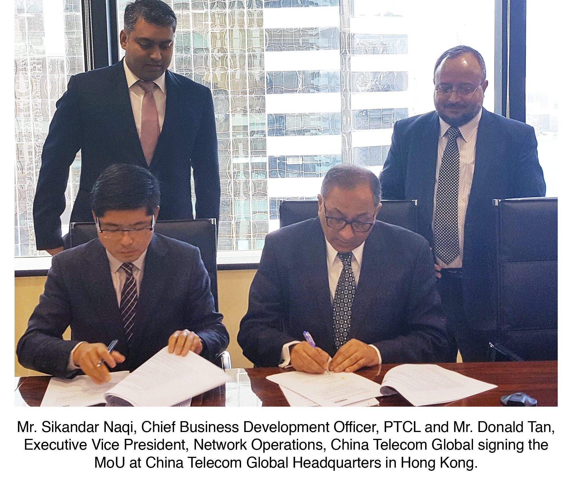 PTCL-ChinaTelecom