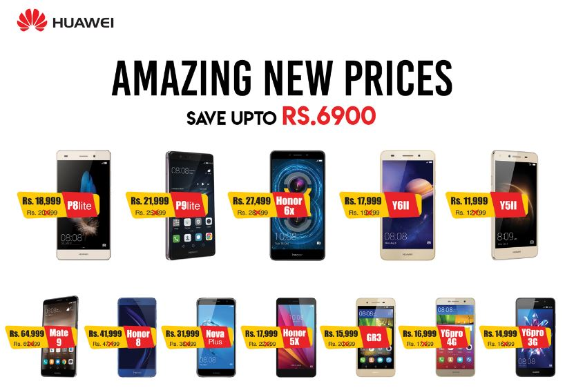Huawei-PricesReduced