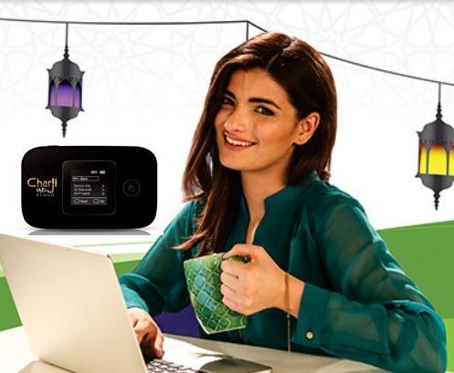 PTCL-CharJiRamadanOffer