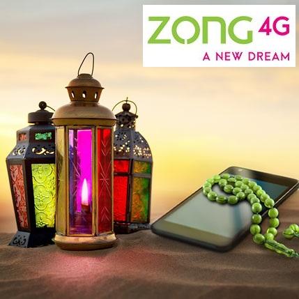 Zong-RamzanOffer