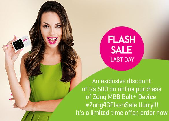 Zong4G-FlashSale