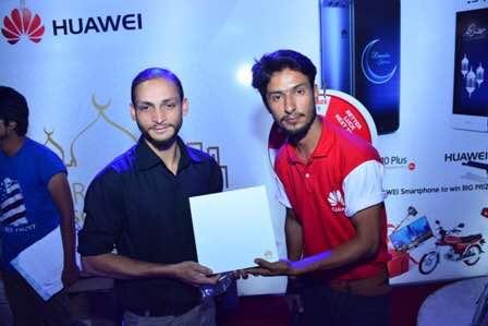 Huawei-1stDraw