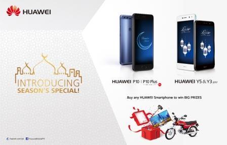 HuaweiRamadanEidOffer