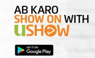 Ufone Launches UShow for the Entertainment of Customers