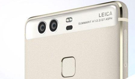 Huawei-DualCamera
