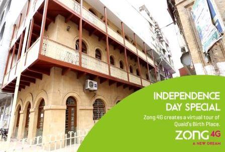 Wazir-Zong