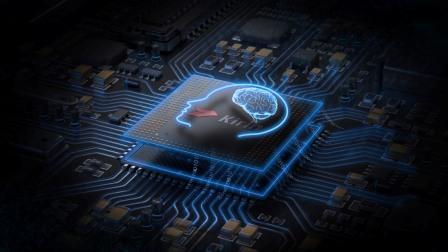 Huawei AI Chipset