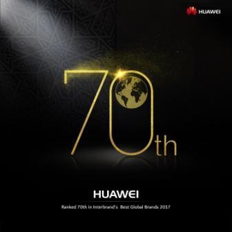 Huawei70-Interbrand
