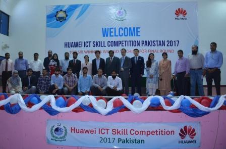 HuaweiPK-ICTSkills