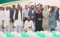 PTCL-Hajjis