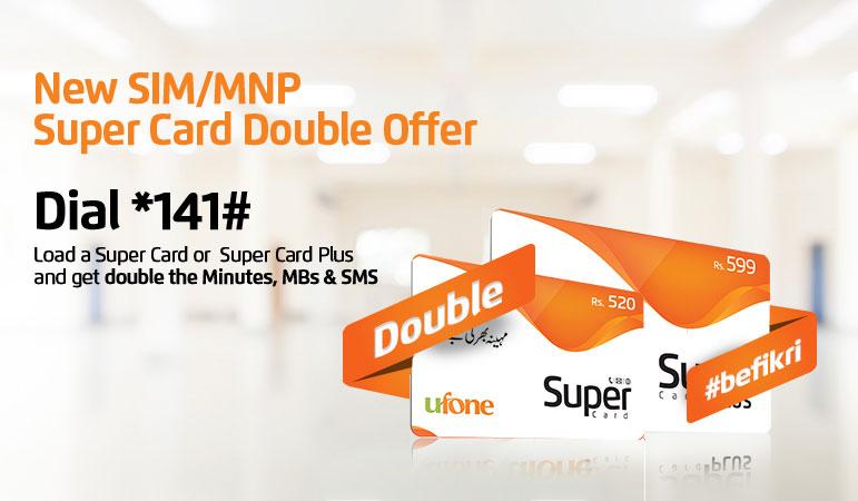 DoubleOffer-SuperCard