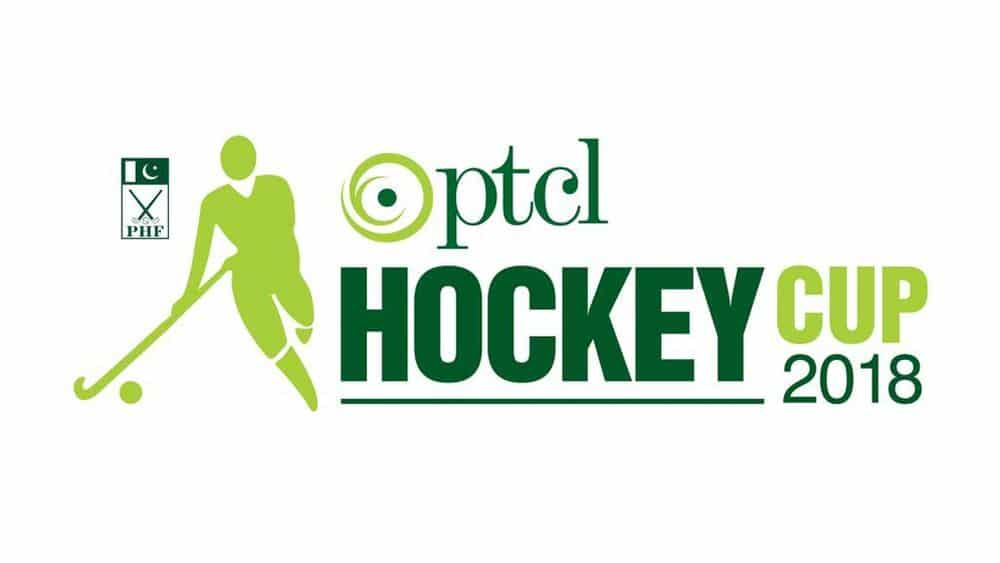 PTCL-HockeyCup