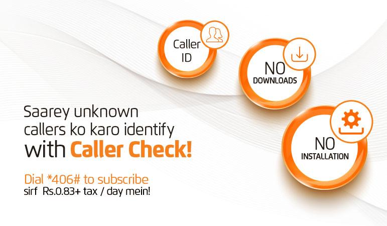 Ufone-CallerCheck
