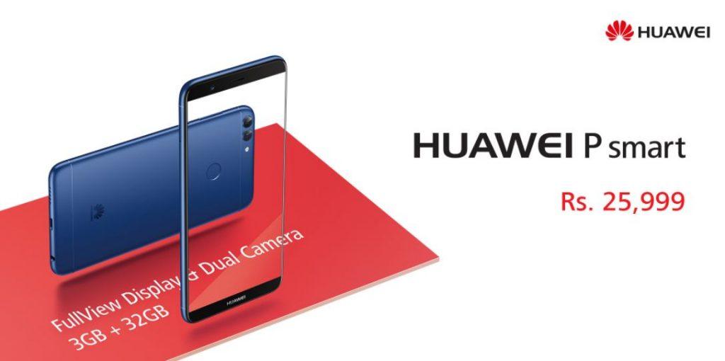 HuaweiPSmart