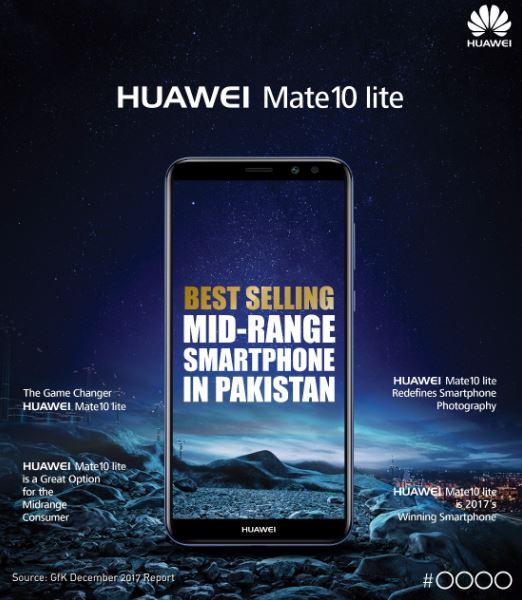 Mate10lite-Bestseller