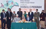 PTCL-DigiSkills